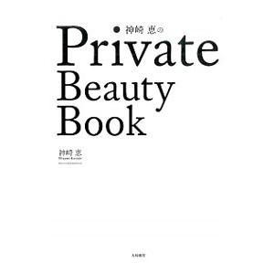 ■ジャンル:女性・生活・コンピュータ メイク ■出版社:大和書房 ■出版社シリーズ: ■本のサイズ:...