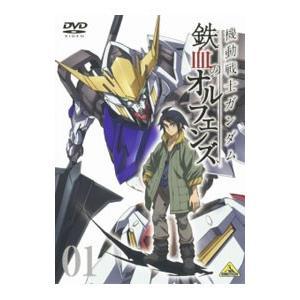 DVD/機動戦士ガンダム 鉄血のオルフェンズ(1)|netoff