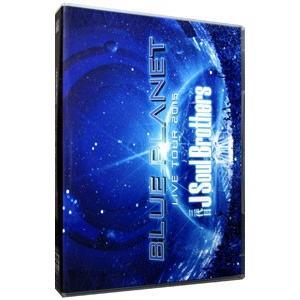 DVD/三代目 J Soul Brothers LIVE TOUR 2015「BLUE PLANET」 初回生産限定盤|netoff
