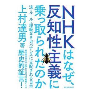 NHK、オリンピック後に8K放送終了の可能性?
