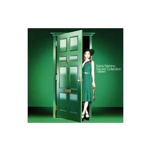西野カナ/Secret Collection〜GREEN〜 netoff