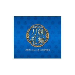 ■アーティスト:刀剣男士 team三条 with加州清光 ■ジャンル:サウンドトラック ミュージカル...
