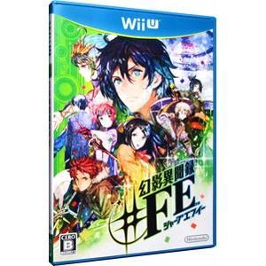 Wii U/幻影異聞録#FE