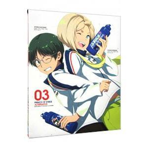 プリンス オブ ストライド オルタナティブ 03  Blu-ray