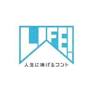DVD/LIFE!〜人生に捧げるコント〜 series−3 netoff