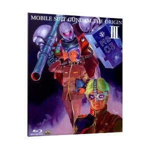 Blu-ray/機動戦士ガンダム THE ORIGIN III|netoff