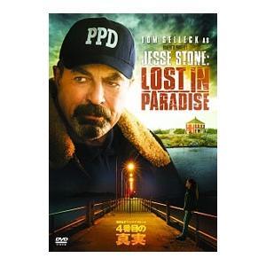 DVD/警察署長ジェッシイ・ストーン 4番目の真実|netoff