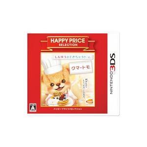 3DS/3DSハッピープライスセレクション クマ・トモ|netoff
