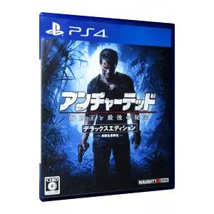 PS4/アンチャーテッド 海賊王と最後の秘宝 デラックスエディション|netoff