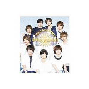 Hey!Say!JUMP/真剣(マジ)SUNSHINE netoff