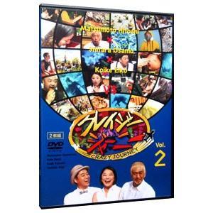DVD/クレイジージャーニー vol.2