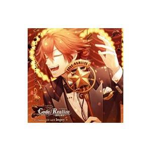 「Code:Realize〜創世の姫君〜」Character CD vol.4 インピー・バービケーン/インピー・バービケーン(CV:森久保祥太郎)|netoff