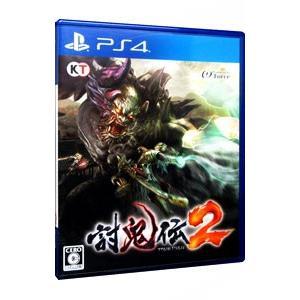 PS4/討鬼伝2