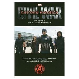 2016年4月公開映画「シビル・ウォー/キャプテン・アメリカ」のプリクエル・コミック。マーベルを代表...