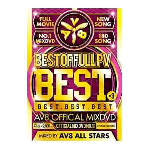 DVD/BEST OF FULL PV−BEST×3−AV8 OFFICIAL MIXDVD|netoff