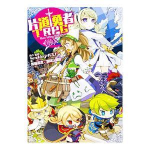 ■ジャンル:料理・趣味・児童 その他娯楽 ■出版社:KADOKAWA ■出版社シリーズ: ■本のサイ...