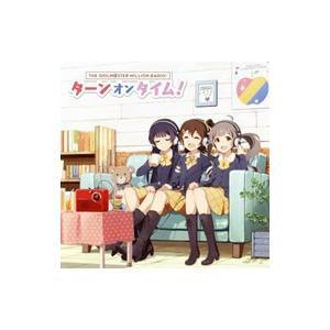 「アイドルマスター ミリオンラジオ!」テーマソング2〜ターンオンタイム!
