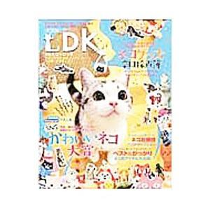 ネコDK/晋遊舎|netoff