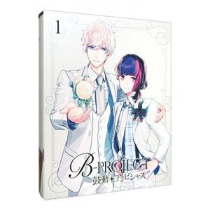 DVD/B-PROJECT〜鼓動 アンビシャス〜 1 完全生産限定版