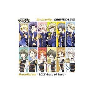 「ツキウタ。THE ANIMATION」主題歌 GRAVITIC−LOVE|LOLV −Lots of Love−|netoff