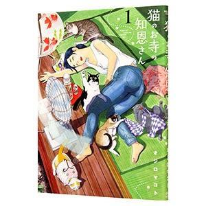 ■ジャンル:青年 ■出版社:小学館 ■掲載紙:ビッグコミックス ■本のサイズ:B6版 ■発売日:20...