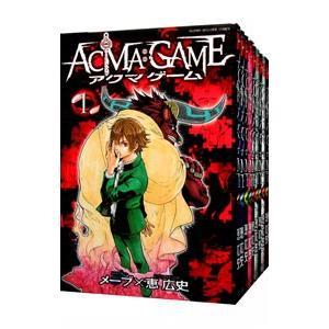 ACMA:GAME (全22巻セット)/恵広史|netoff