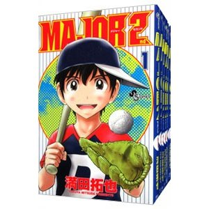 MAJOR 2nd(メジャーセカンド) (1〜16巻セット)/満田拓也 netoff
