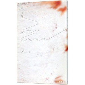 ■カテゴリ:中古本 ■ジャンル:文芸 エッセイ・対談 ■出版社:扶桑社 ■出版社シリーズ: ■本のサ...