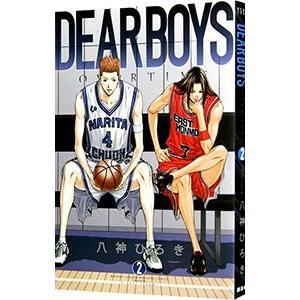DEAR BOYS OVER TIME 2/八神ひろき|netoff