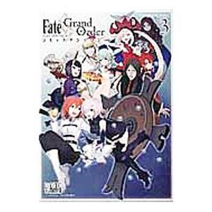 Fate/Grand Order コミックアンソロジー 3/アンソロジー|netoff