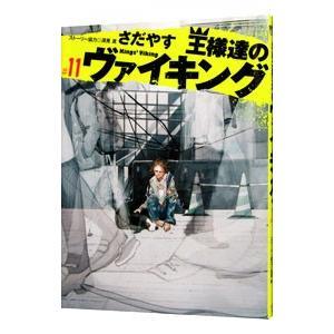 ■ジャンル:青年 ■出版社:小学館 ■掲載紙:ビッグスピリッツコミックス ■本のサイズ:B6版 ■発...