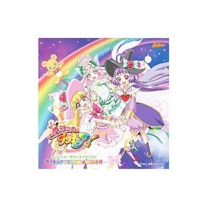 魔法つかいプリキュア オリジナル サウンドトラック2 プリキュア マジカル サウンド    CD