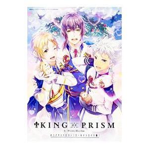 KING OF PRISM by PrettyRhythm 4コマアンソロジー ゴールデンエイジ編/アンソロジー|netoff