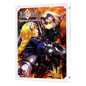 Fate/Grand Order 電撃コミックアンソロジー 4/アンソロジー|netoff