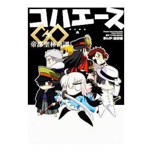 ■ジャンル:青年 ■出版社:KADOKAWA ■掲載紙:単行本コミックス ■本のサイズ:変型版 ■発...