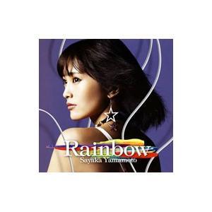山本彩/Rainbow 初回限定盤の関連商品1