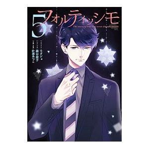 ■ジャンル:青年 ■出版社:KADOKAWA ■掲載紙:シルフコミックス ■本のサイズ:B6版 ■発...