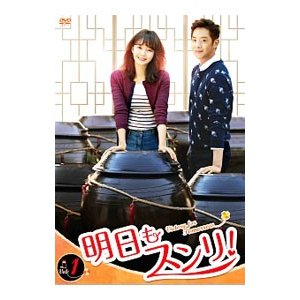DVD/明日もスンリ! DVD−BOX4|netoff