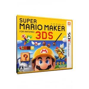3DS/スーパーマリオメーカー for ニンテンドー3DS|netoff