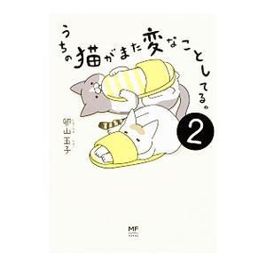 ■ジャンル:女性・生活・コンピュータ 猫の本 ■出版社:KADOKAWA ■出版社シリーズ:メディア...