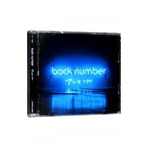 back number/アンコール