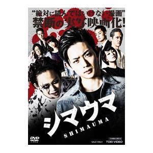 DVD/シマウマ