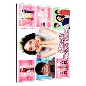 逃げるは恥だが役に立つ DVD-BOXの関連商品3