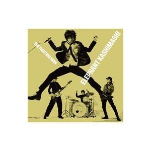 エレファントカシマシ/All Time Best Album THE FIGHTING MAN 初回...