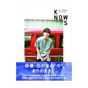 KNOWS−田中圭PHOTO BOOK netoff