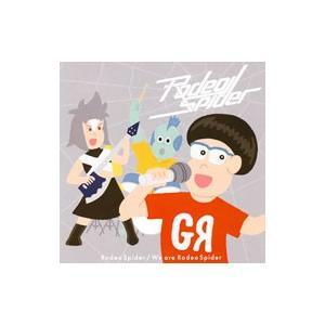 ロデオスパイダー/We are ロデオスパイダー  CD