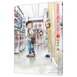 ■カテゴリ:中古コミック ■ジャンル:少年 ■出版社:小学館 ■掲載紙:少年サンデーコミックス ゲッ...