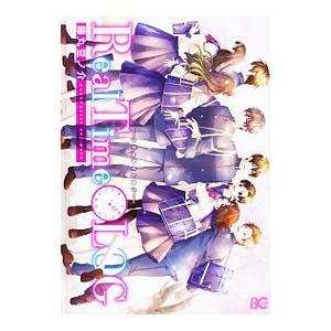 ■カテゴリ:中古コミック ■ジャンル:少女 ■出版社:KADOKAWA ■掲載紙:B's−LOG C...