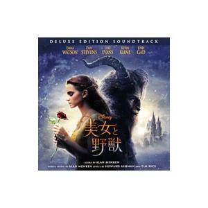 「美女と野獣」オリジナル・サウンドトラック−デラックス・エディション−(実写映画)<英語版>