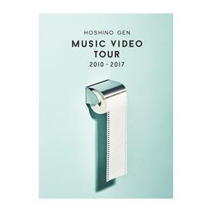 Music Video Tour 2010−2017